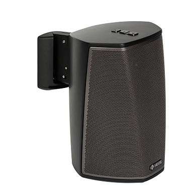 SoundXtra Wall Bracket for HEOS 1 Speaker