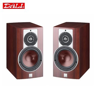 Ex Display Dali Rubicon 2 Speakers ( Rosso Pair )
